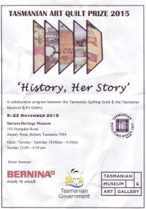 HIstory, Her Story0001